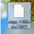 为什么下载QQ里的文件都打不开