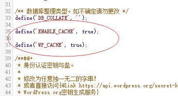 宝塔面板LNMP环境wordpress配置并启用memcached缓存教程-冯金伟博客
