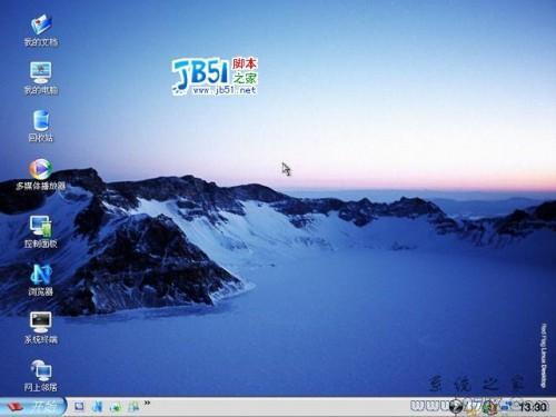红旗Linux桌面版5.0下载