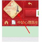 猎豹浏览器网址导航