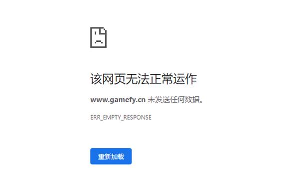 十多年前玩家们的指南针 现在连官网都404了