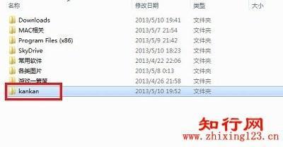 如何彻底删除电脑中kankan文件夹