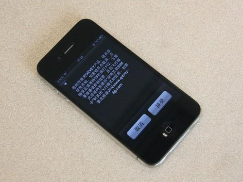 美版iphone4 解锁教程