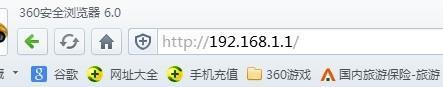 196.168.1.1如何密码修改