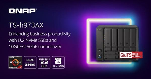 威联通发布9盘位高端NAS:AMD锐龙加持、支持U.2 SSD和万兆网口