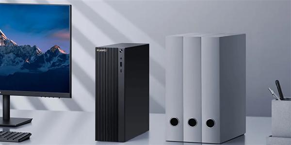 华为首款商用台式机发布:7nm AMD处理器、搭载Windows 10