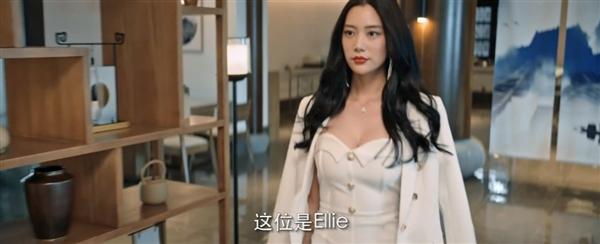 国产喜剧新片《大红包》定档1月29日:前亚洲第1美女克拉拉主演