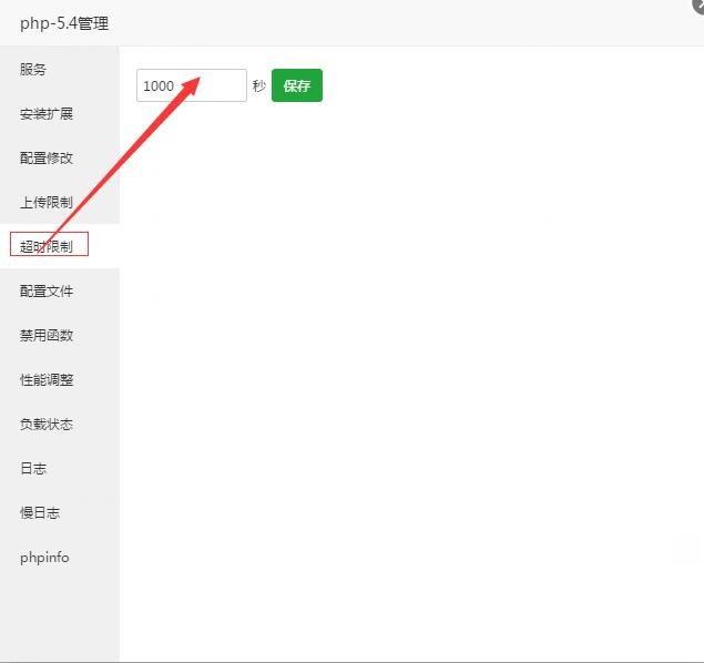 wordpress更新插件出现:cURL error 28: Operation timed out after 10001 milliseconds with 0 out of 0 bytes received