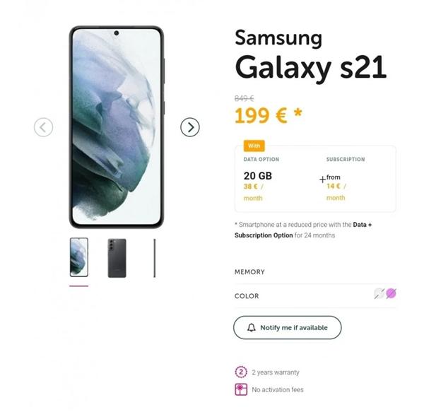 队友偷跑!比利时电信运营商意外泄露三星Galaxy S21系列定价