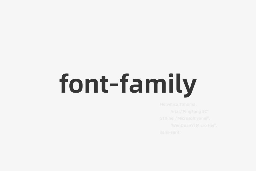 css中适合各个平台的字体font-family 设置 兼容不同设备系统