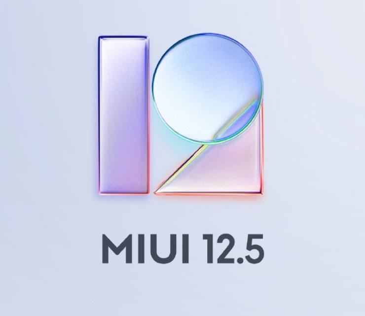 MIUI12.5稳定版什么时候出