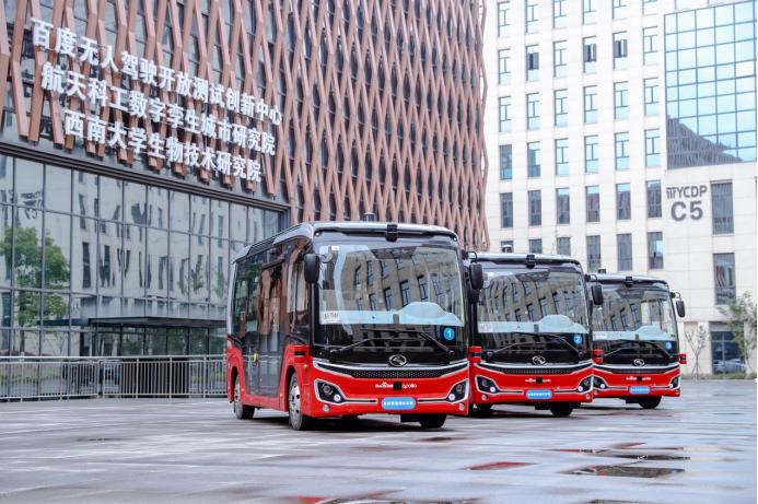 百度获全国首个自动驾驶公交车示范运营许可