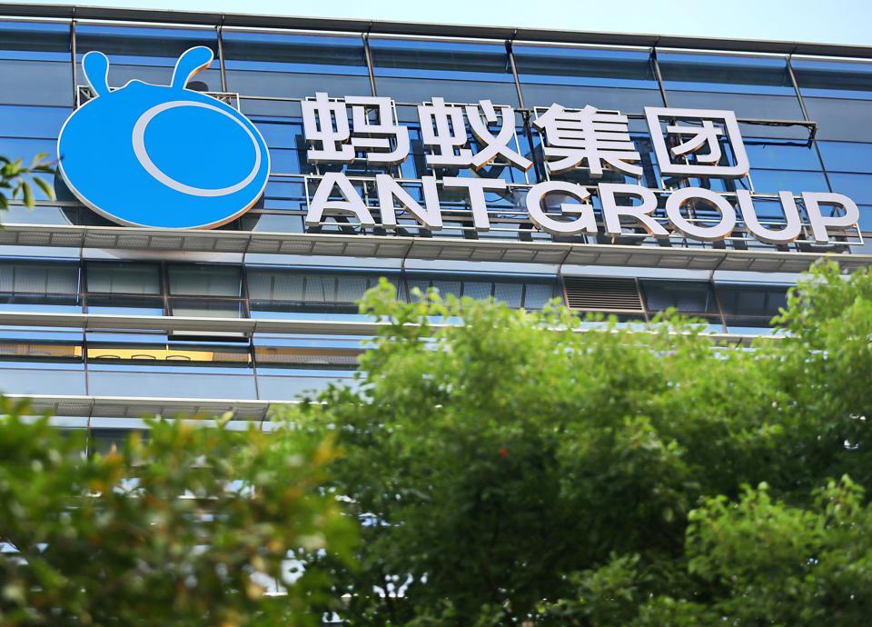 阿里巴巴:蚂蚁集团将整体申设金融控股公司