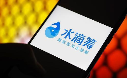 水滴提交招股书 CEO沈鹏等持股26.4% 腾讯持股22.1%