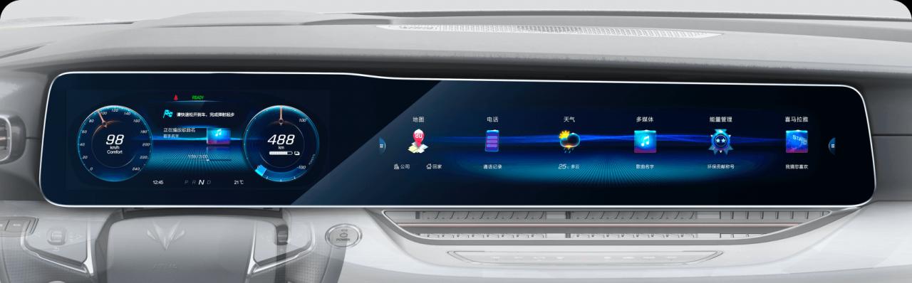 极狐阿尔法S华为H1版起价38.89万元,实现城区自动驾驶