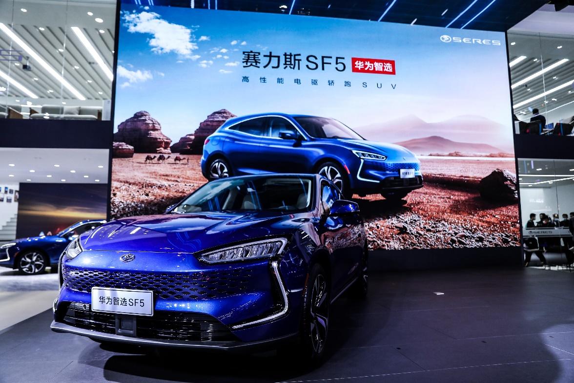 华为旗舰店开始卖车 首款赛力斯电动车20多万起
