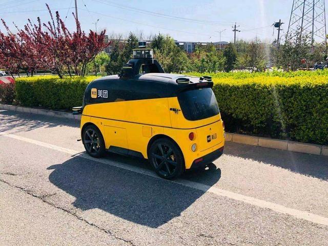 美团发布新一代自研无人配送车 将在外卖等场景落地