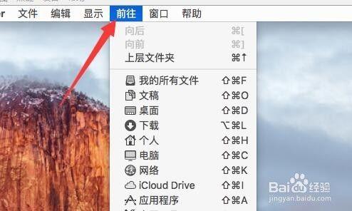 imac苹果电脑访问windows共享文件夹