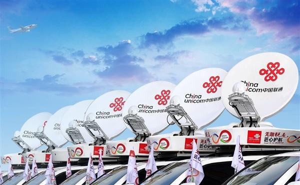 中国联通第二次公布5G用户数:猛增至9185万 不到中国移动一半