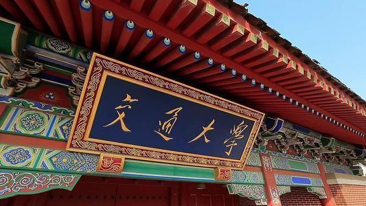 上海交大韩挺教授:数字经济时代 产学研结合更加紧密