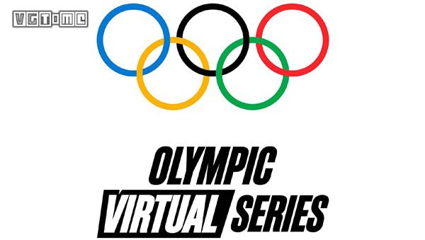 史上首次!奥林匹克虚拟系列赛5月举办:玩家秒变奥运选手