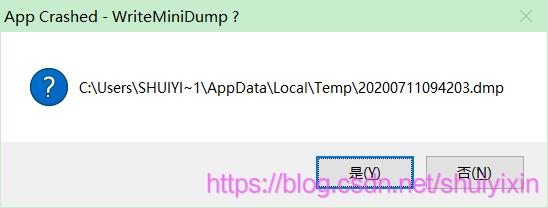 开机跳出窗口提示App Crashed – WriteMiniDump