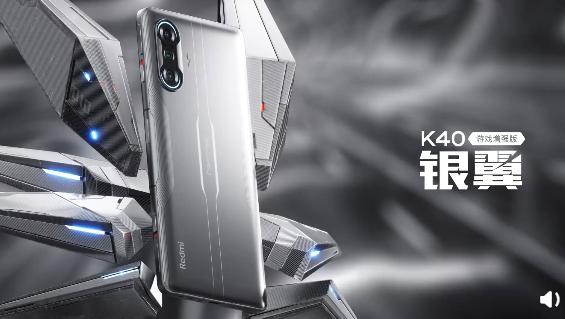 红米k40游戏增强版屏幕怎么样