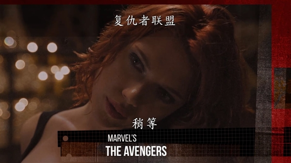 漫威发布《黑寡妇》超级英雄日特辑 7月9日上映