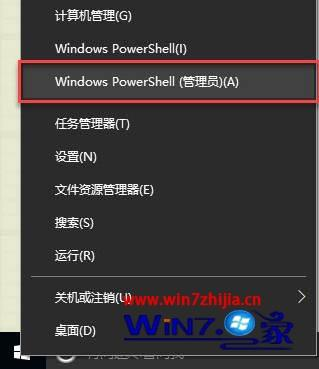 Win10系统下提示VMware与Device/Credential Guard不兼容如何解决-冯金伟博客