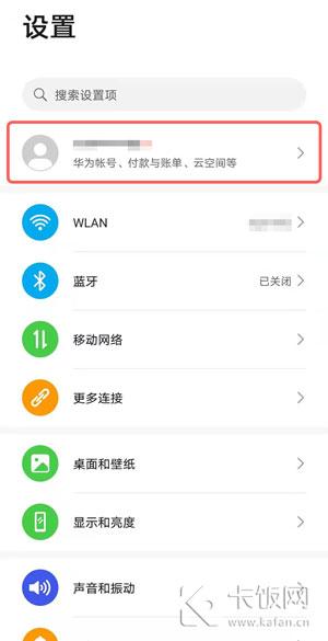 toonme安卓手机怎么取消订阅-冯金伟博客
