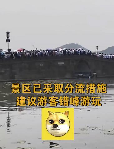 """西湖断桥五一假期变""""人桥"""":乌压压一片-冯金伟博客"""