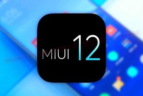 miui12.5手势turbo是什么有什么用-冯金伟博客