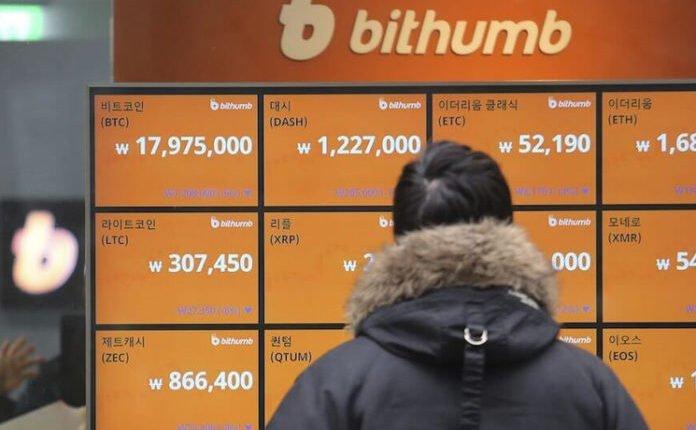 韩国警方搜查某交易所并冻结2.39亿美元加密货币-冯金伟博客