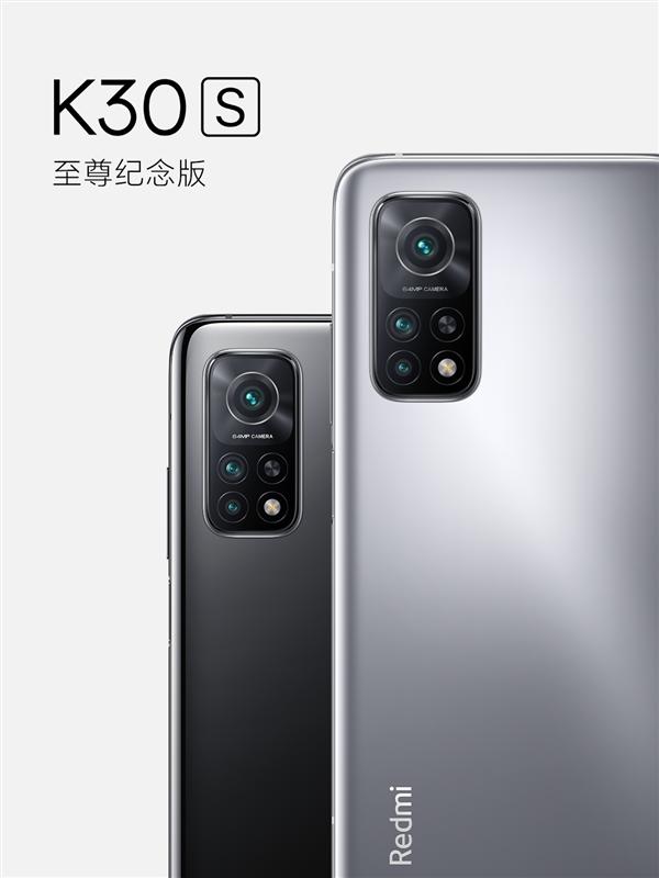 骁龙865加持!神机Redmi K30S至尊喜提MIUI 12.5稳定版