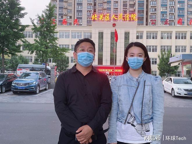 河南安阳女车主起诉特斯拉副总裁陶琳 索赔5万元