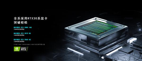 首发8299元起!雷神ZERO旗舰游戏本发布:RGB环绕灯+菱形咬花