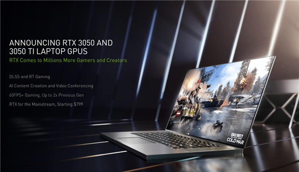 NVIDIA发布RTX 3050 Ti 3050笔记本电脑GPU:性能翻倍、光追普及