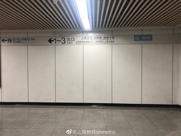 """上海地铁声明:网传所谓""""前程无忧广告""""为虚假图片"""