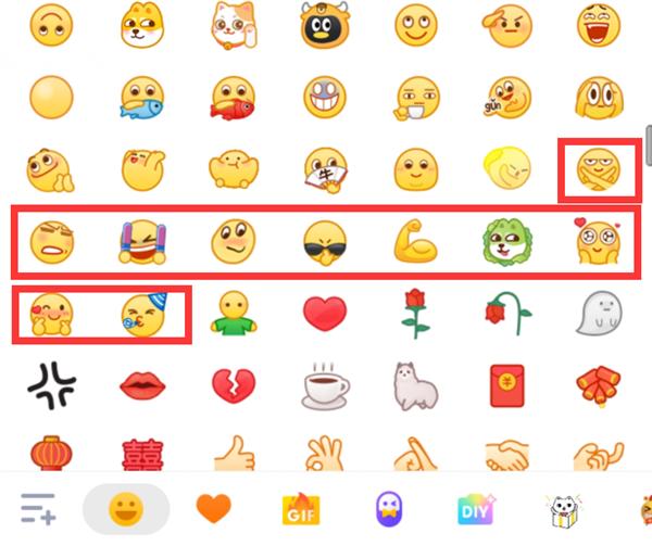 腾讯QQ上线全新小黄脸表情:菜狗亮了