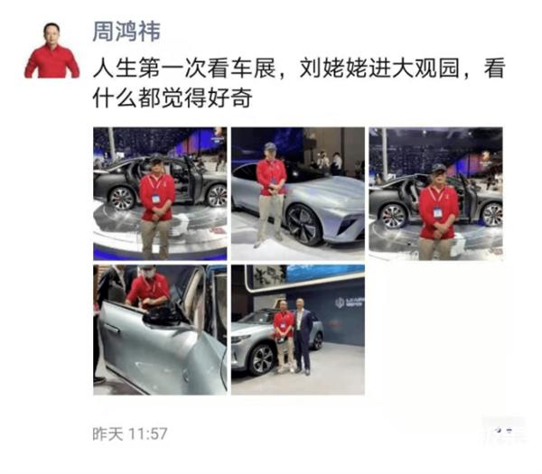 """造车 360要与哪吒""""闹海"""""""