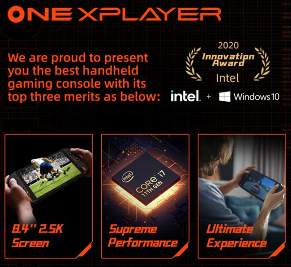 腾讯出资打造Win10掌机 XPlayer众筹火爆:11代酷睿+2K屏