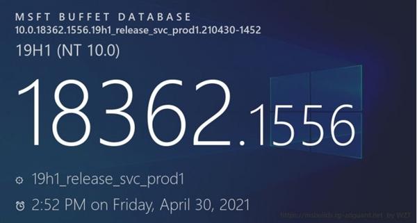 再见了!Windows 10 v1909获得最后一个更新