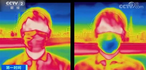 脑洞大开!日本推降温口罩:自带风扇瞬间降温