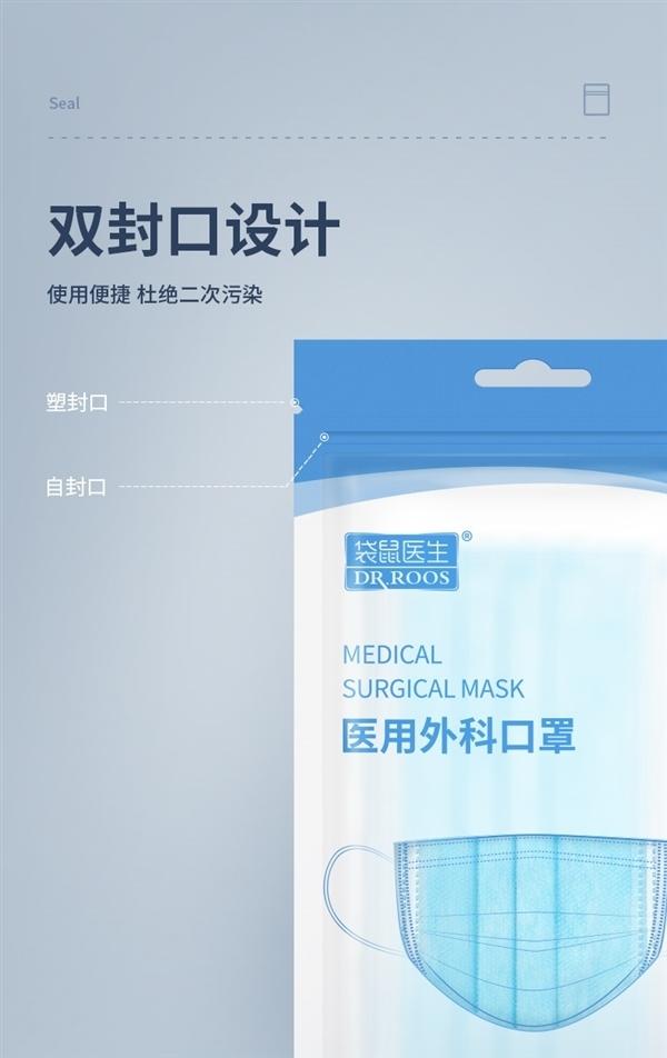 黑蓝两种颜色 袋鼠医生一次性医用外科口罩灭菌级100只13元