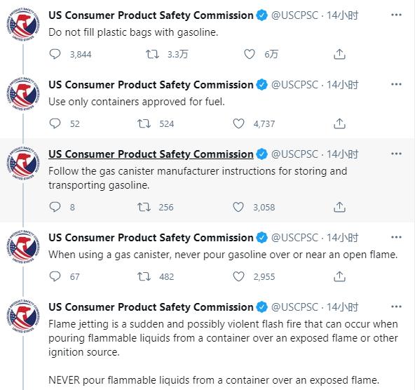 """美国多地""""闹油荒""""!居民在加油站用塑料袋囤油:官方发布警告"""