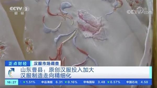 汉服市场今年销售规模或将超百亿 专家称能复兴中国传统文化