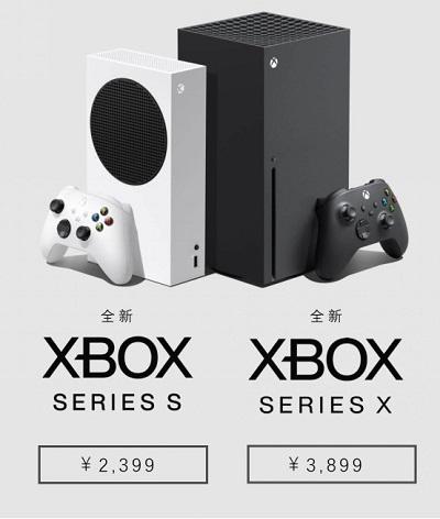Xbox Series X国行什么时候发售