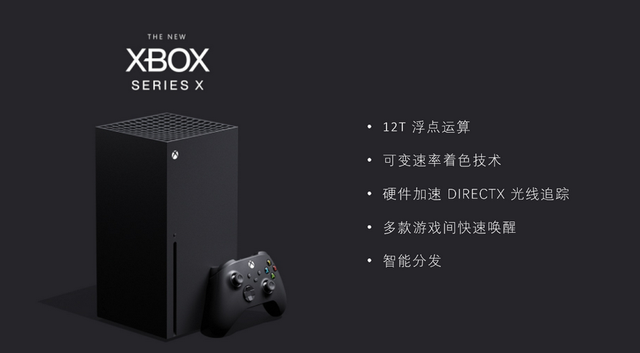 Xbox Series X国行锁区吗