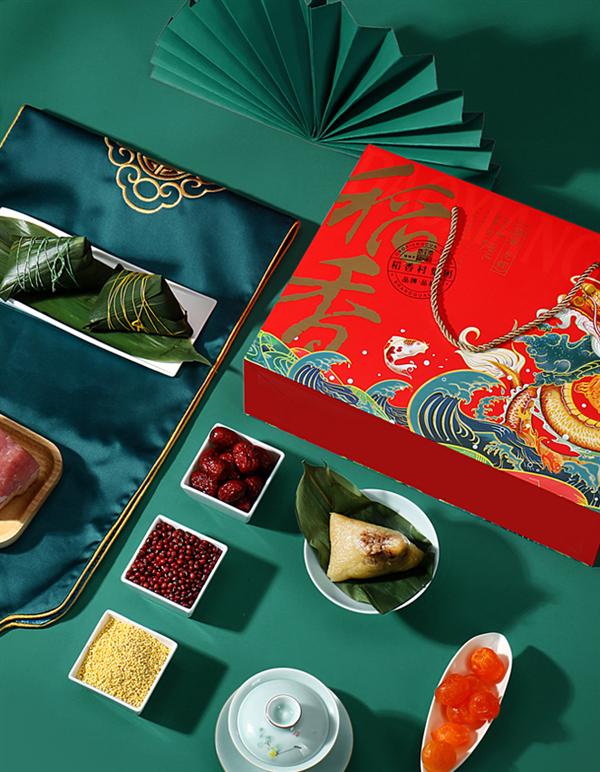 8味8粽 稻香村稻香私房粽子礼盒960g仅34.9元