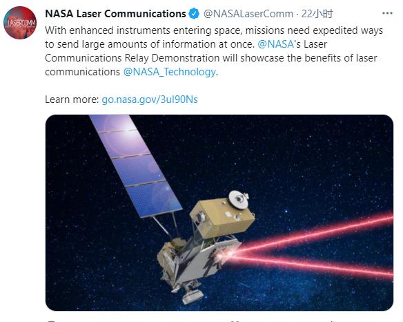 美国宇航局将展示全新激光通信系统:数据传输能力提升100倍